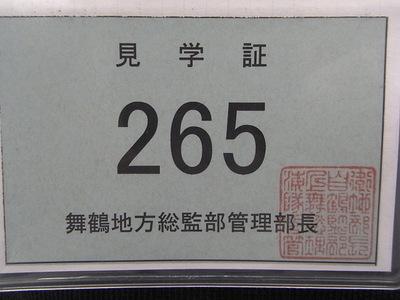 Rimg4174