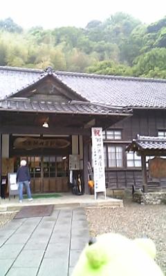 石見銀山資料館