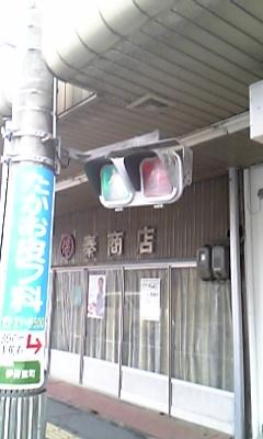 新大橋商店街の信号