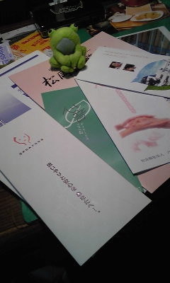 介護保険手続き日記その6